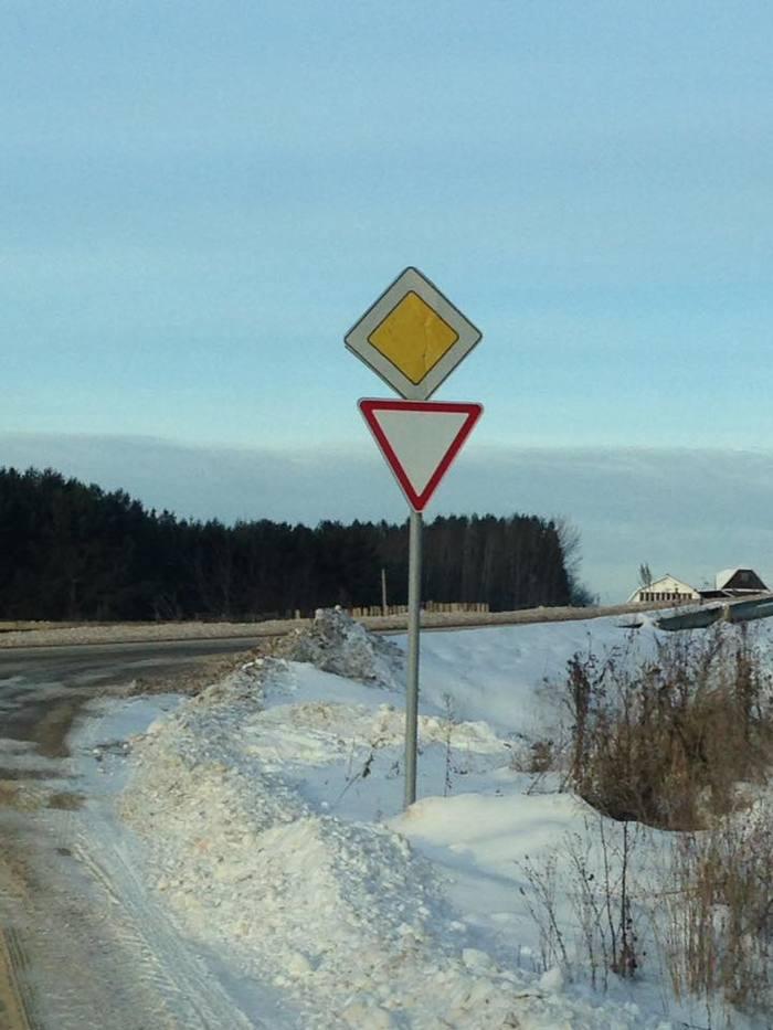 И что делать? Дорожный знак, Странный юмор, Тру стори