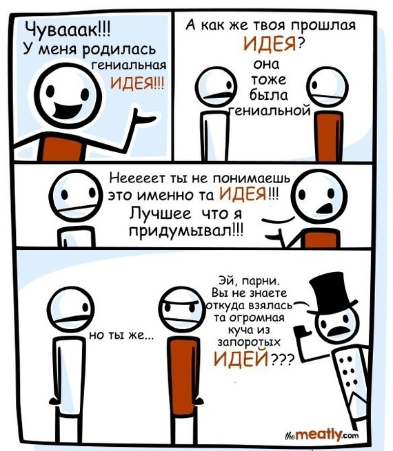 One more comics The Meatly, Gamedev, Разработка игр, Идея