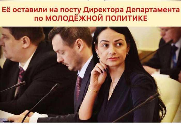 Её оставили Ольга Глацких, Политика, Обнаженка, Длиннопост