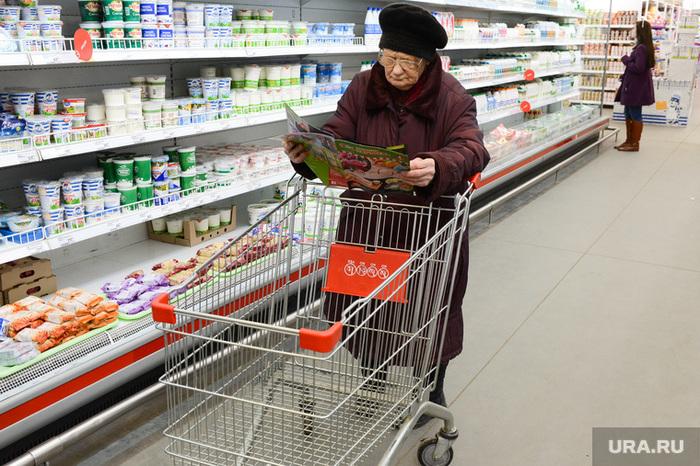 Власти отложили продуктовую помощь бедным до 2021 года. Денег нет Власть, Продукты, Бедность, Новости, Россия, Политика, СМИ, Деньги