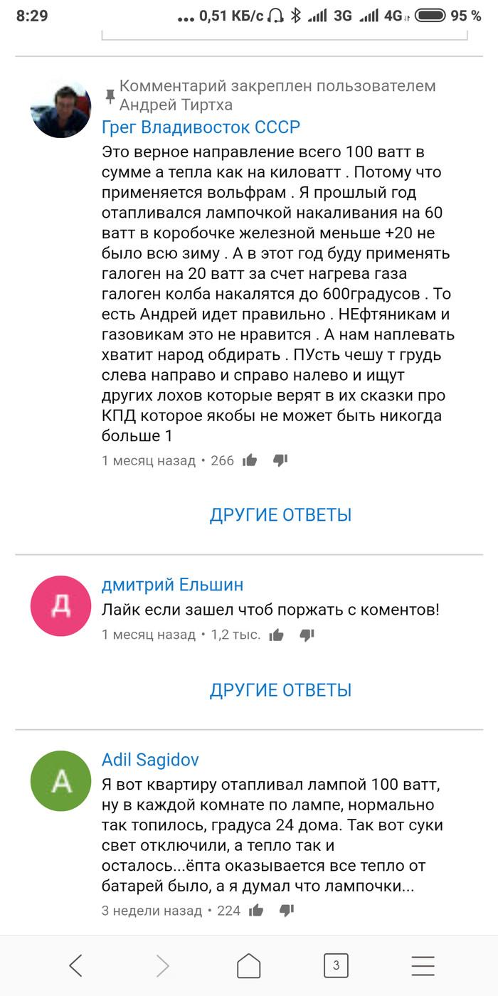 https://cs11.pikabu.ru/post_img/2018/11/27/4/1543296717130450199.jpg