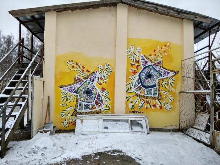 Шел сегодня на работу другим маршрутом... Граффити, Городская среда, Беларусь, Длиннопост, Могилев