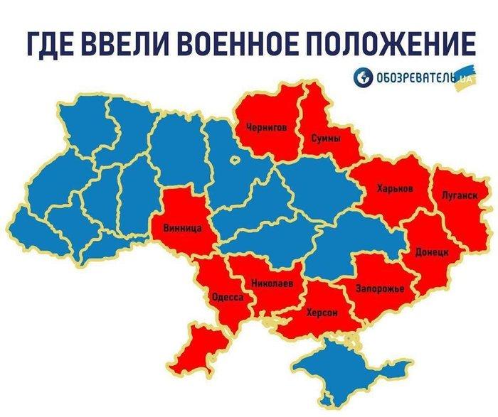 Шутки шутками, но это те области, где ввели военное положение Политика, Украина, Дебилизм, Мое мнение, Баянометр молчит