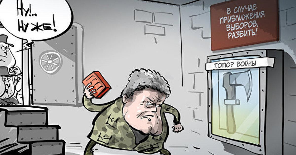 Мир сегодня: обзор событий недели, выпуск №29, автор Юрий Подоляка (yurasumy), запись за 30.11.18