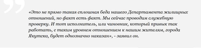 Как в тундре: девушке-инвалиду дали в Якутии квартиру без тепла и света Общество, Россия, Якутск, Инвалид, Чиновники, Квартира, Отопление, Видео, Негатив