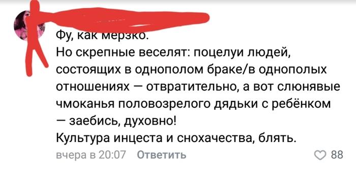 Нужны адекваты Дэвид Бекхэм, Кнн, Комментарии, ВКонтакте, Длиннопост, Неадекватность