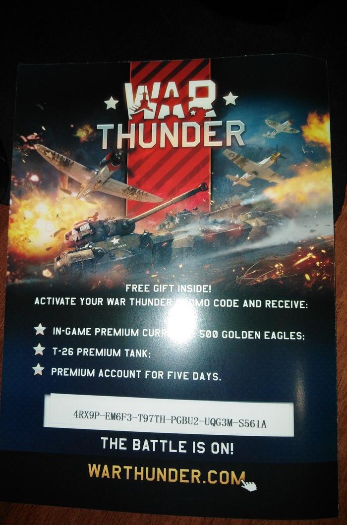 активационный код для war thunder 2017 бесплатно