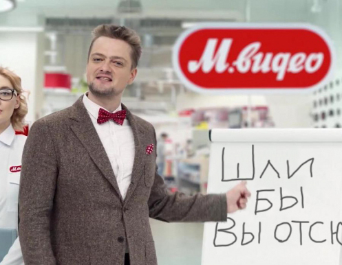 """Потрясающий """"М.видео"""", продающий вопреки Много букв, Продажа, Продавец, Мвидео, LG, Длиннопост"""