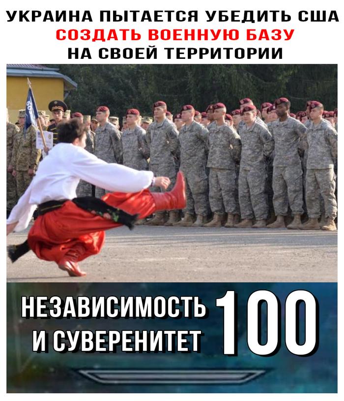 А агрессор все равно ты! Политика, Украина, Независимость