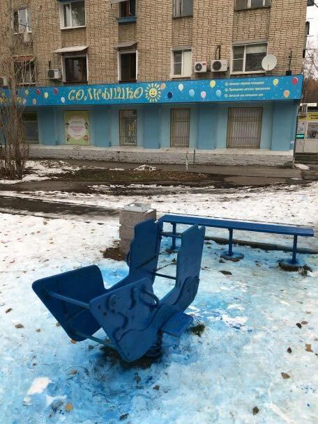 Цвет настроения синий... или красный. Ростов-На-Дону, Коммунальщики, Длиннопост