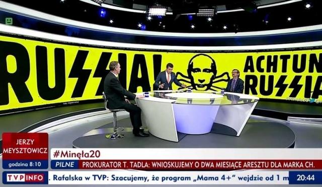 Государственный телеканал Польши сравнил Россию с нацистами . Политика, Польша, Русофобия