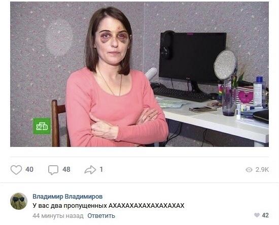 С ПКД)