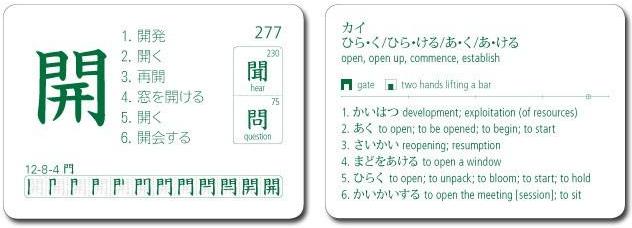 Самый безболезненный способ изучения иероглифов Иностранные языки, Изучение языка, Японский язык, Иероглифы, Кандзи, Китайский язык, SRS, Длиннопост