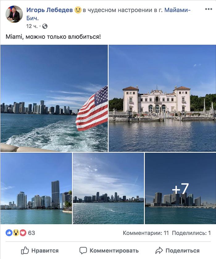 Депутат Игорь Лебедев во время региональной недели отправился в Майами Политика, Депутаты, Лдпр