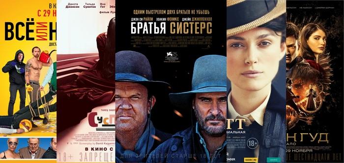 porno-film-puteshestvie-v-preriy-zhena-trahaetsya-v-dva-chlena