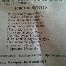 https://cs11.pikabu.ru/post_img/2018/11/30/0/154352525219499662.png