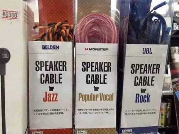 Для истинных аудиофилов Аудиофилия, Кабель, Электроника, Музыка, Маркетинг, Боги маркетинга