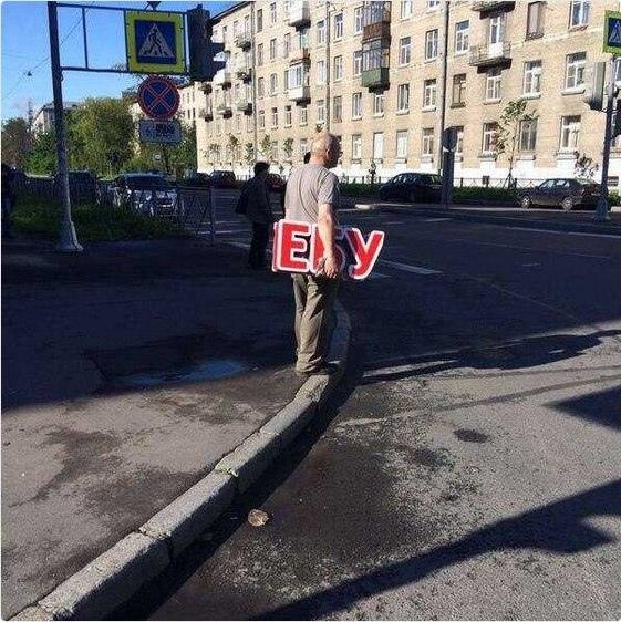 Рифма Вижу рифму, Юмор, Стихи, Фотография