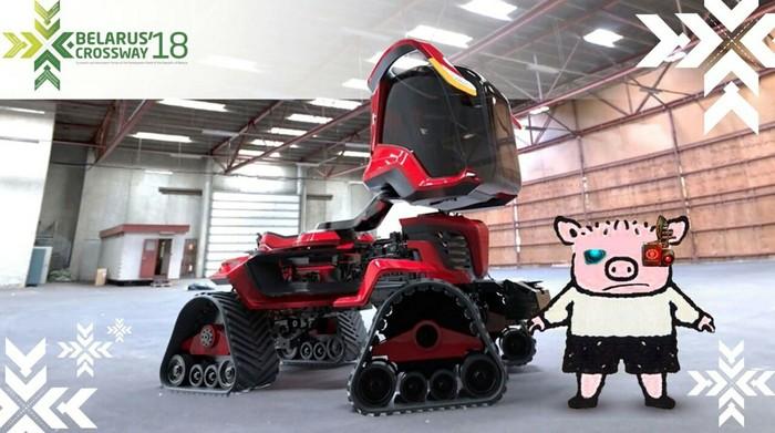 В Минске презентовали новый трактор
