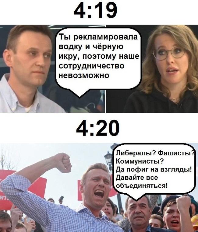 Навальный Мемы, Картинка с текстом, Смешное, Алексей Навальный, Политика