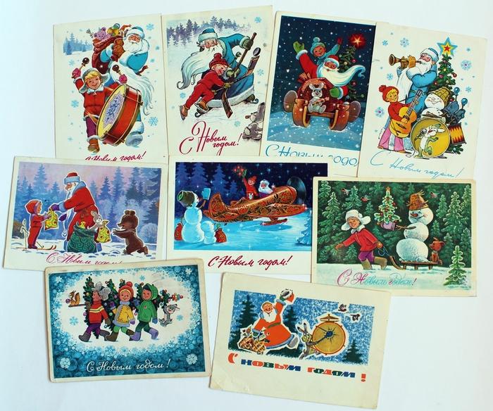 Наурыз открытки, моя коллекция открыток зарубина