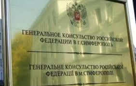 Есть предел терпению: Захарова о возможности закрытия дипмиссий РФ на Украине Украина, Политика, МИД РФ, Мария Захарова