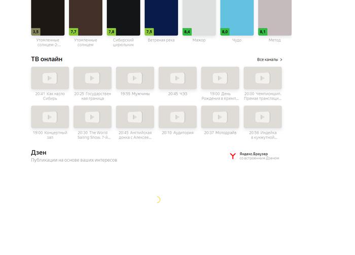 Chrome + adblock Яндекс, Adblock, Без рейтинга