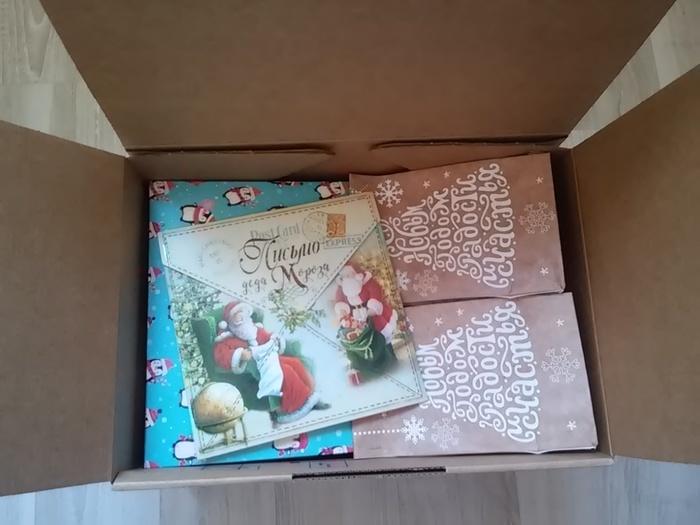 Анонимный Дед Мороз. Отчет о готовности подарка: Хабаровск - Уфа. Обмен подарками, Отчет по обмену подарками, Подарок, Новый Год, Хабаровск, Уфа, Тайный Санта, Длиннопост