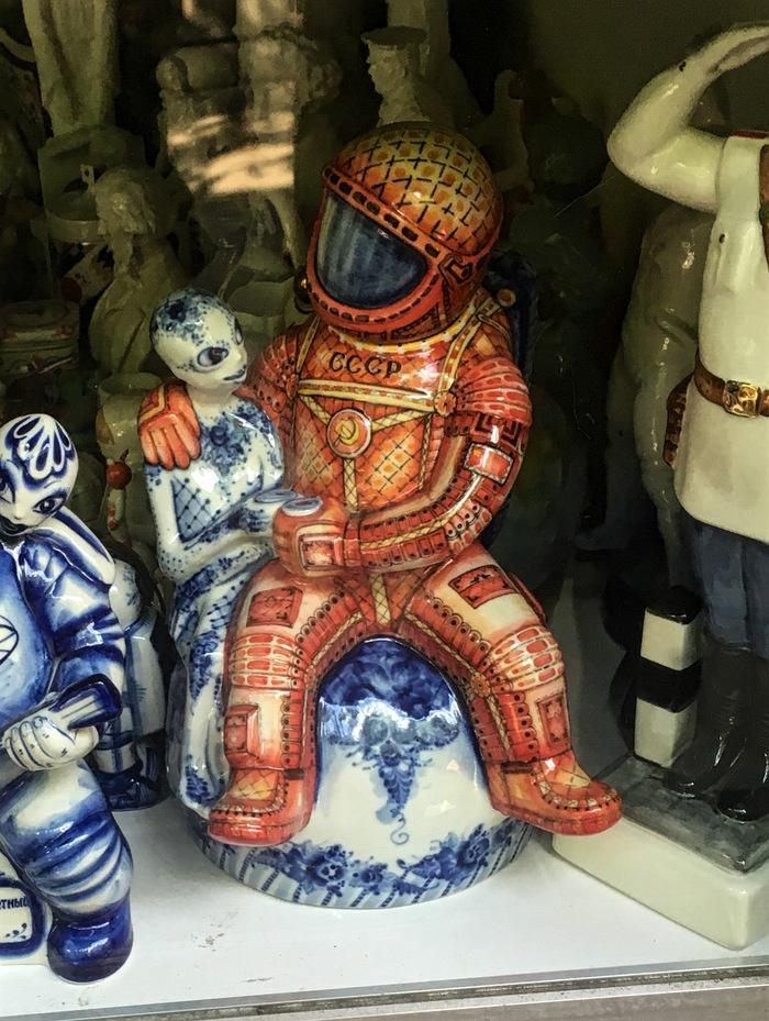 Марсианская гжель Гжель, Скульптура, СССР, Космонавт, Длиннопост