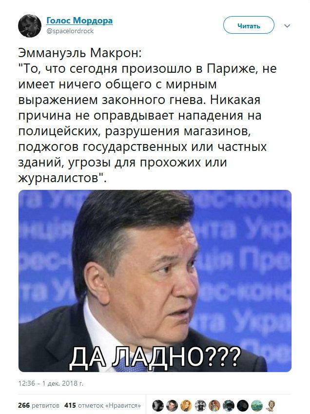 Двуличность Украина, Франция, Янукович, Беспорядки, Политика, Twitter, Скриншот