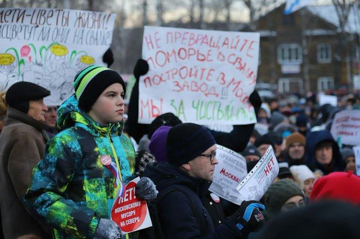 В городах Архангельской области прошли митинги против ввоза мусора из других регионов Мусор, Митинг