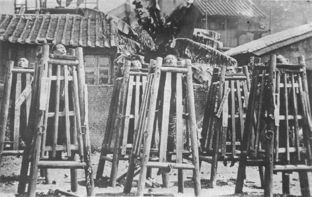 Казнь по-китайски.1901 год. Китай, Казнь