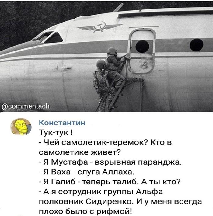 Круто зарифмовал)