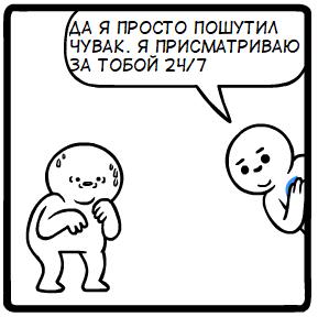 Догуглился Mrlovenstein, Комиксы, Веб-Комикс, Google, Bing
