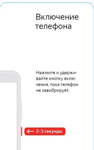 Появилась больше информации о «самом русском» смартфоне, который спроектировали тайваньцы, сделали китайцы, а патентом владеют швейцарцы. Китай, Китайские товары, Китайские смартфоны, Китайский телефон, Android, Длиннопост