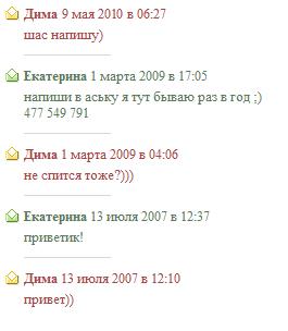 Main Menu(Level 1)
