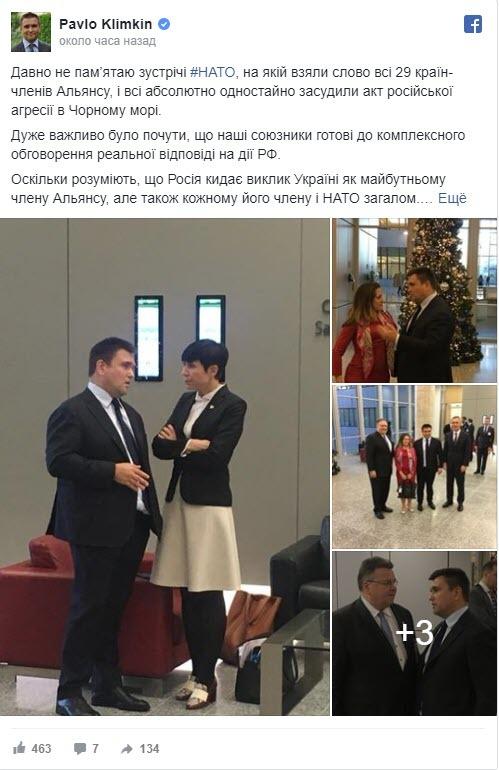 Климкин: Россия бросает вызов Украине как будущему члену НАТО Климкин, Украина, НАТО, Россия, Facebook, Политика