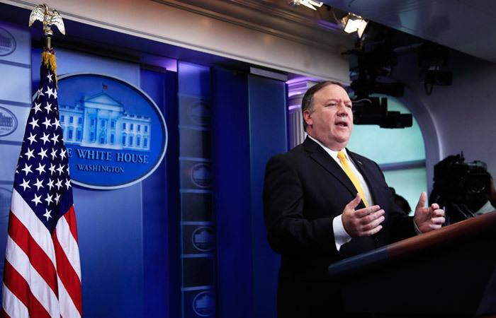 США объявили о выходе из ДРСМД через 60 дней Общество, Политика, США, РСМД, Россия, Интерфакс, НАТО, Безопасность, Длиннопост