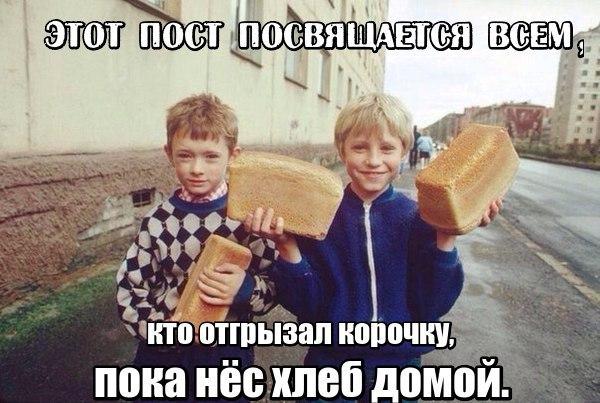 Воспоминания из детства Детство, Ностальгия, Длиннопост