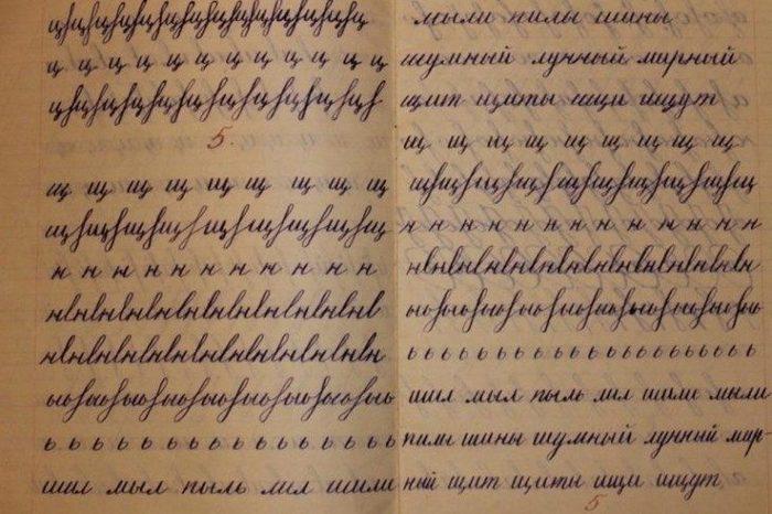 Влияние каллиграфии на учебный процесс и дальнейшую жизнь Каллиграфия, Обучение, Письмо, Япония, Длиннопост