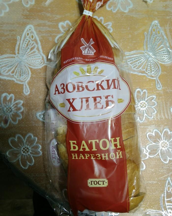 Пост со свежим сроком годности Срок годности, Хлеб, Длиннопост
