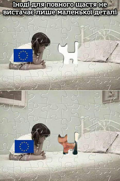 Порошенко заявил... Порошенко, Украина, Европа