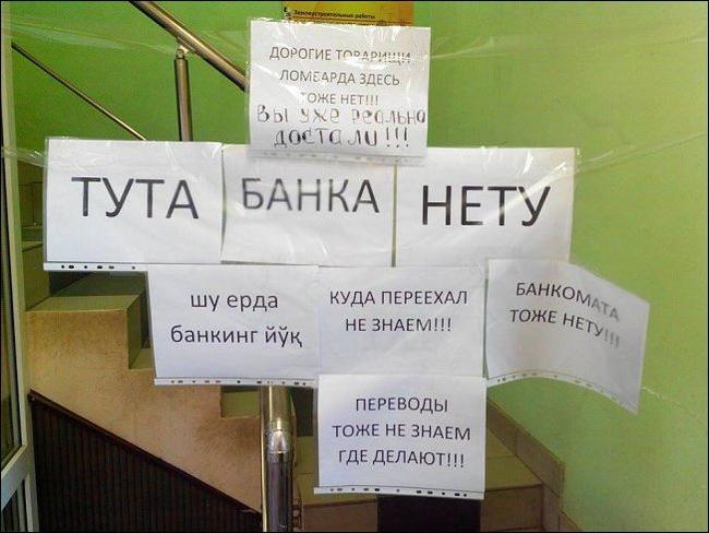 Подборка Отборных объявлений с приколами Подборка забавных, Объявлений, Длиннопост