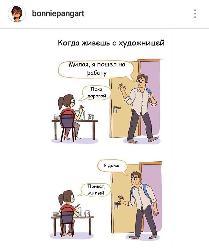 Художница Комиксы, Bonniepangart, Длиннопост