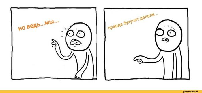 О вахтерах)) Вахтеры, Провал, Студенты, Любовь