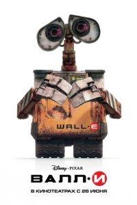 13 САМЫХ ДОРОГИХ МУЛЬТФИЛЬМОВ В МИРЕ Мультфильм, Дисней, Pixar, Disney pixar, Дорого, Длиннопост