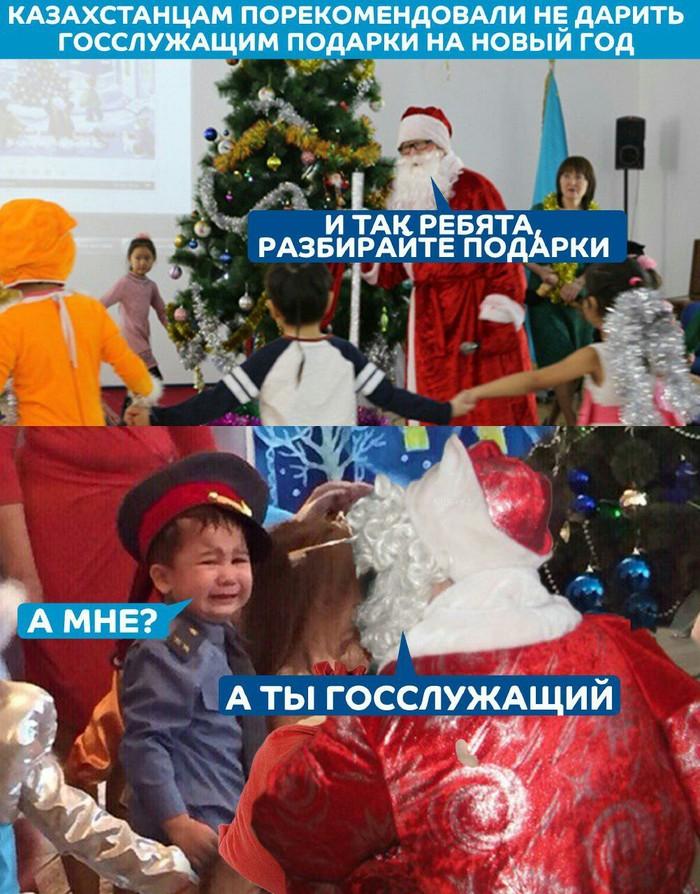 https://cs11.pikabu.ru/post_img/2018/12/05/8/1544016004170150591.jpg