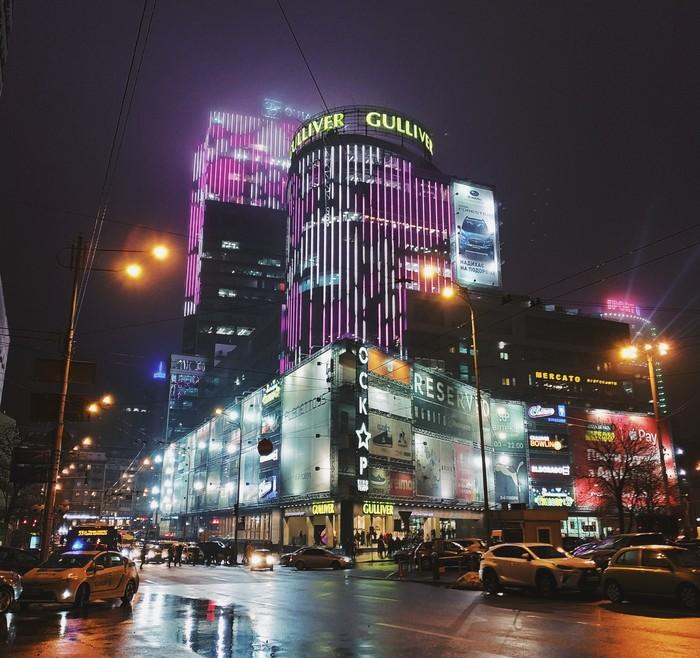 Огни вечернего города Мобильная фотография, Улица, Вечер, Начинающий фотограф