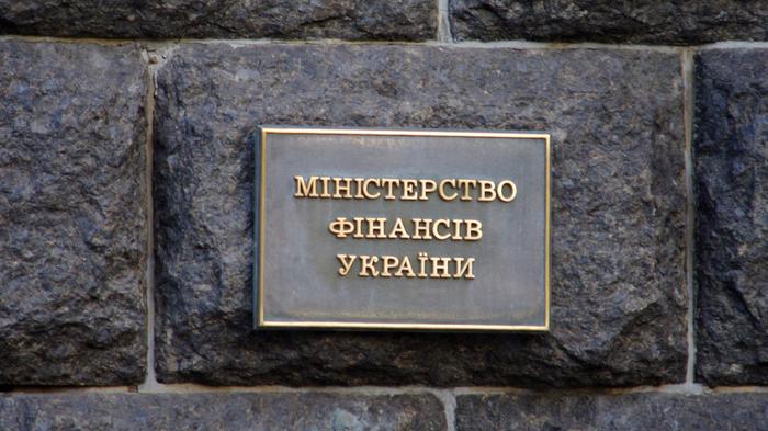 Украина обязана выплатить $5,4 млрд по внешним долгам в 2019 году Украина, Политика, Долг, Новости