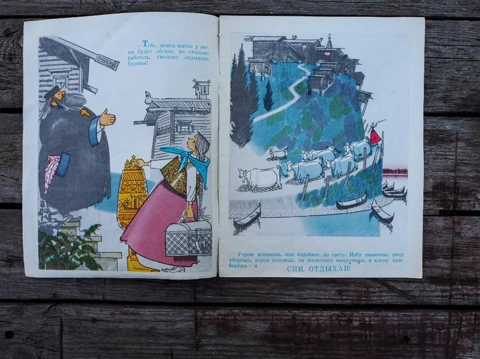 Спи, отдыхай! Книги, Иллюстрации, Детские книжки, Детство, Прекрасное, Цитаты, Длиннопост
